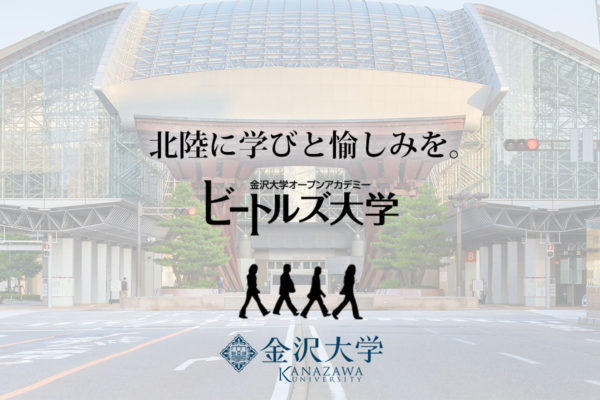 10月12日(土)13日(日)は台風19号の接近に伴い休校となりました。