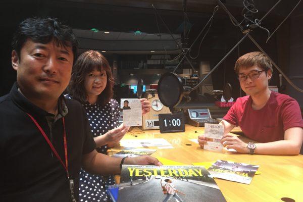 9/19(木)tbsラジオ「荻上チキSession-22」に出演します。