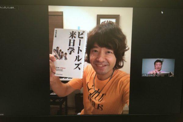 和田唱 氏と宮永学長のプライベート打ち合わせの様子が、奇跡の公開